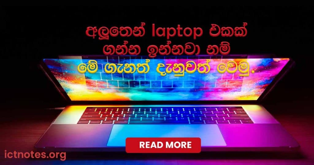 tips for buy a computer or laptop