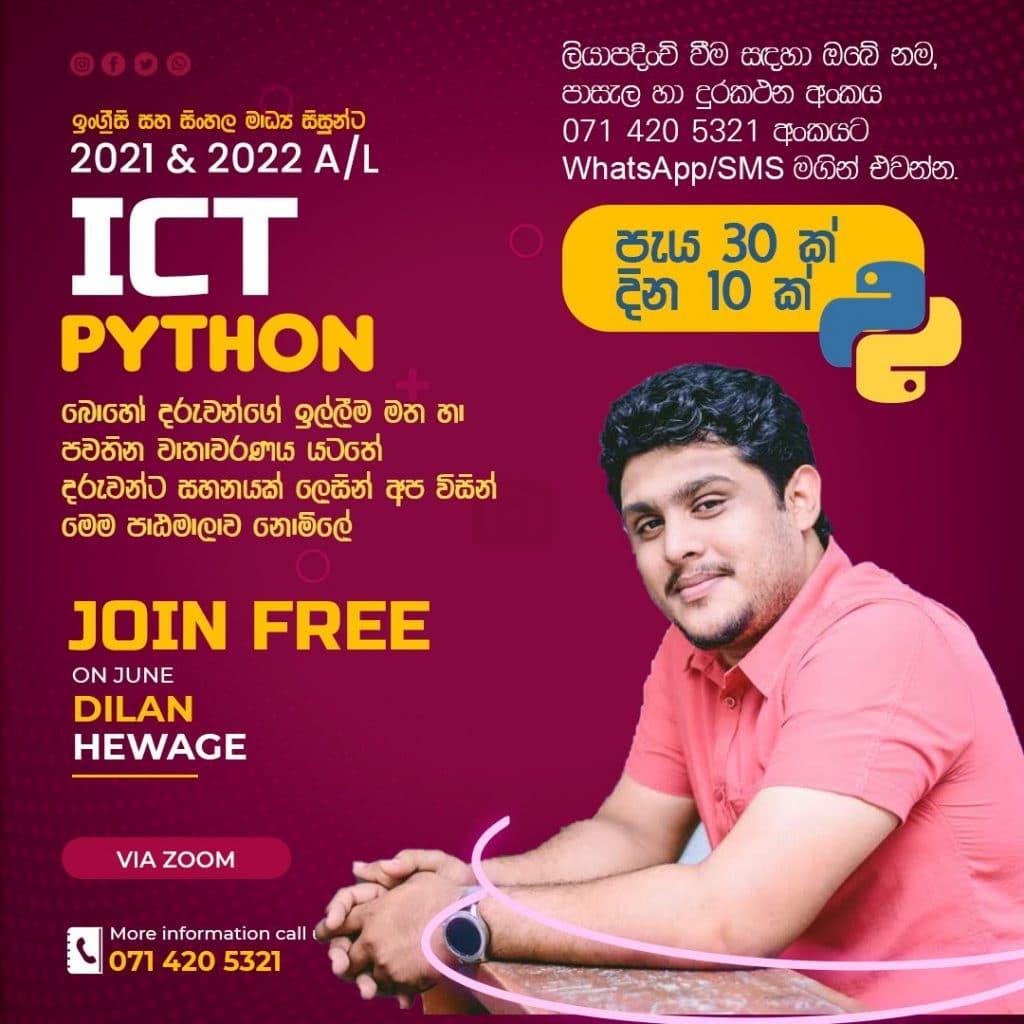 ICT AL Python Workshop